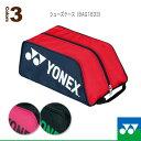 Ynx-bag1633-1
