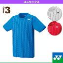 【ポイント10倍】[ヨネックス テニス・バドミントンウェア(メンズ/ユニ)]シャツ/スタンダードサイズ/ユニセックス(12134)