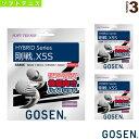 [ゴーセン ソフトテニス ストリング(単張)]ハイブリッド 剛戦 X5S/HYBRID GOSEN X5S(SS505)ガットソフトテニスガット