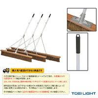 [TOEI(トーエイ) テニス コート用品][送料別途]コートブラシスリムS180S(G-1608)の画像