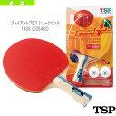 Tsp-025480-1