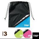 Tsp-042408-1