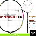 [ヴィクター バドミントンラケット]ハイパーナノ X800/HYPERNANO X 800(HX-800)