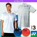 【ポイント10倍】[ヨネックス テニス・バドミントンウェア(メンズ/ユニ)]ポロシャツ/フィットスタイル/ユニセックス(12144)
