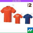 【ポイント10倍】[ヨネックス テニス・バドミントンウェア(メンズ/ユニ)]ドライTシャツ/ユニセックス(16265)