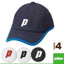 Pri-ph575-1