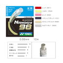 【送料 100円SALE!】NANOGY98 - NBG98 [バドミントンストリングス・ガット ヨネックス/YONEX]