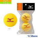 [ミズノ テニスジュニアグッズ]スポンジボール(通常球)/2個入り(6OH805)