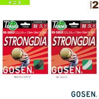 [ゴーセン テニス ストリング(単張)]OGシープ ストロングダイア(TS430)の画像