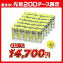 【送料無料】FORT(フォート)『2球入×30缶』