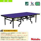 [送料別途]Nittaku ウイング DX/内折一体式ダンパー付 - NT-3230 [卓球卓球台 ニッタク/nittaku]