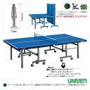 [ユニバー 卓球 コート用品][送料別途]卓球台/内折セパレート移動式(PM-2200)