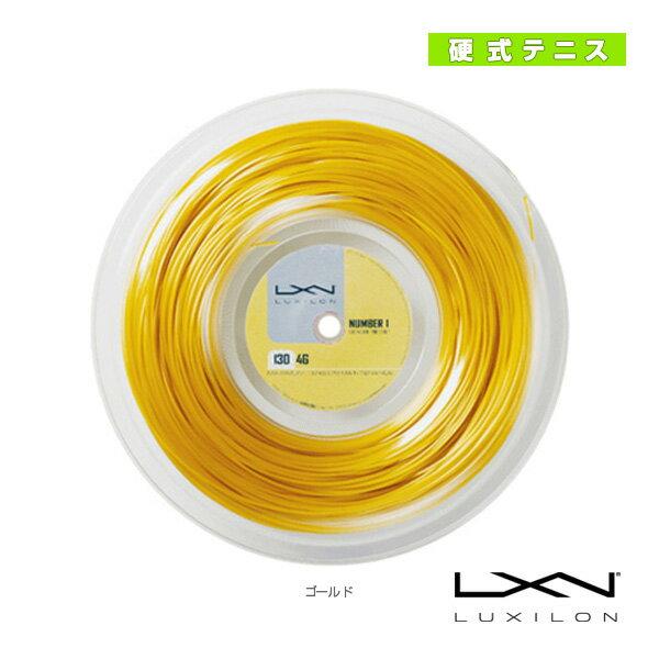 [ルキシロン テニスストリング(ロール他)]LUXILON ルキシロン/4G 130 200m ロール(WRZ990142)