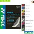 ヨネックス/YONEX バドミントンストリングス・ガット BG66アルティマックス/BG66ULTIMAX(BG66UM)