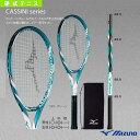 [ミズノ テニス ラケット]CASSINI 98/カッシーニ 98(6TH45130)