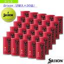Srixon-1