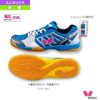 蝴蝶 /BUTTERFLY 乒乓球鞋 resolainsonic (93530)