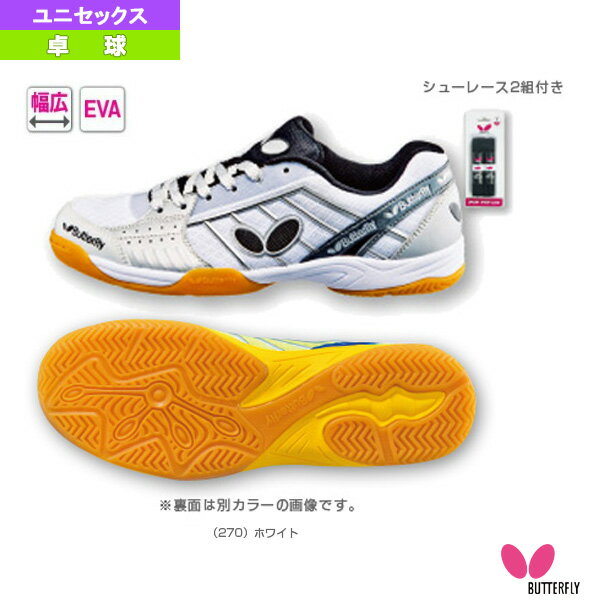 Butterfly Table Tennis Shoes Philippines