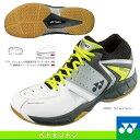 Ynx-shbsc6iw-500-1