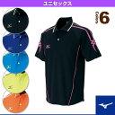 [ミズノ テニス・バドミントンウェア(メンズ/ユニ)]ゲームシャツ/UNISEX(A75HB-034)