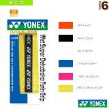 ウェットスーパーデコボコツイングリップ/1本入 - AC134 [テニスグリップテープ ヨネックス/YONEX]