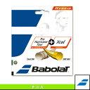 [バボラ テニスストリング(単張)]プロハリケーンツアー+エクセル(BA281032/BA281033)