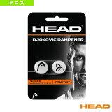 ジョコビッチ・ダンプナー/Djokovic Dampener/2個入り - 285704 [テニスビブラストップ・振動止 ヘッド/HEAD]