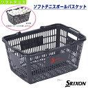 スリクソン ソフトテニス コート用品 ソフトテニスボールバスケット(STAC001)
