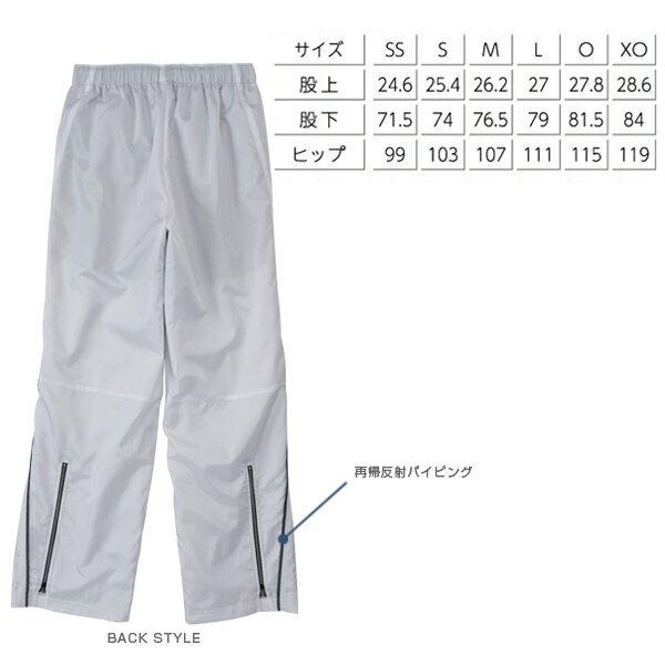 [ミズノ オールスポーツ ウェア(メンズ/ユニ...の紹介画像3
