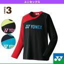 Ynx-31006-1