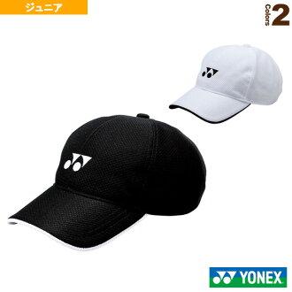 Yonex /YONEX 網球初級玩具初級帽 (40002 J)
