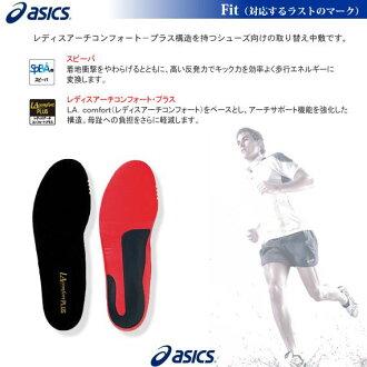 ASIC /ASICS 網球運動鞋 LAcomfortplus 鞋墊和外部極化平足支援 (TIZ504) [由 2015 年秋天冬天模型]