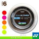 Ynx-bg66um-2-1