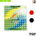[TSP 卓球 ラバー]SUPER SPIN PIPS CHOP SPONGE/スーパースピンピップス・チョップスポンジ(020852)