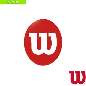 Wilson /WILSON 網球配件,配件模具標記/網球 (WRZ7415)