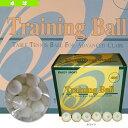 [照和商事 卓球 ボール]1スター 40mm トレーニングボール/10ダース(1S40-10)