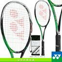 [ヨネックス ソフトテニス ラケット]アイネクステージ70V/i-NEXTAGE 70V(INX70V)
