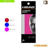 ヘッド/HEAD テニスグリップテープ Xtremesoft Single Maria/エクストリーム?ソフト?シングル?マリア(285844)【2015年春夏モデル】