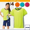 [ローチェ(roche) テニス ジュニアグッズ]ゲームシャツ/ガールズ(1WR1540/1WR1541/1WR1542/1WR1543)
