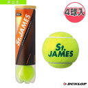 [ダンロップ テニスボール]St.JAMES 4球入(セントジェームス)『缶単位(1缶/4球)』(STJAMESE4TIN)