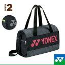 Ynx-bag1594-1