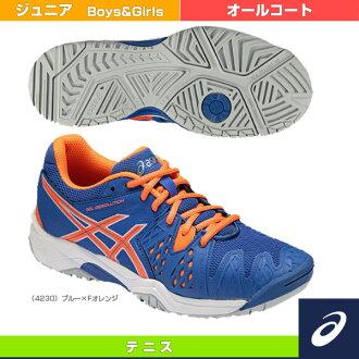 ASIC /asics 青少年網球鞋子凝膠決議 6 GS / gelresolution 6 GS / 大專