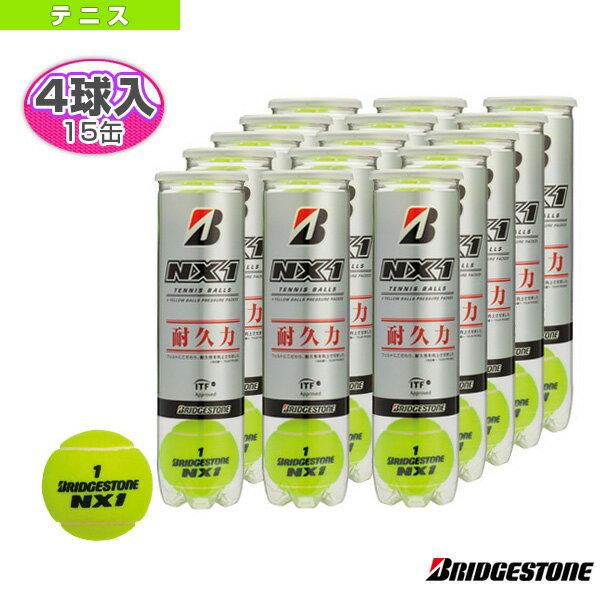 [ブリヂストン テニス ボール]NX1(エヌエックスワン)『4球×15缶』テニスボール...:racket:10049971