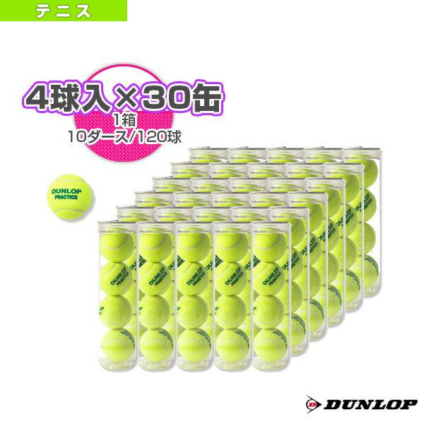 [ダンロップ テニス ボール]PRACTICE(プラクティス)『4球入×30缶』...:racket:10024585