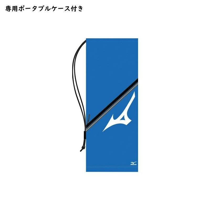 ミズノ ソフトテニスラケットDI Z-500(...の紹介画像3