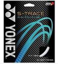 ヨネックス YONEXソフトテニスガット S-トレース S-TRACE(軟式テニス ストリング ストリングス)ストロークプレーヤー 後衛向 ...