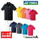 23%OFF YONEX (ヨネックス)ソフトテニス ウェア ポロシャツ 半袖 10300 バドミン