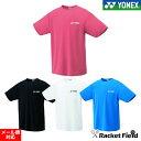 ヨネックス ソフトテニス ウェア Tシャツ YONEX ヨネックス ドライTシャツ (16400)