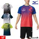 ミズノ N-XT Tシャツ ユニセックス(32JA0210)男女兼用 半袖 テニス ウェア 昇華プリントを使い 今までにない大胆なデザインを実現したTシャツ 目立つこと間違いなし! MIZUNO ティーシャツ ソフトテニス ウェア スポーツウェア soft tennis badminton wear
