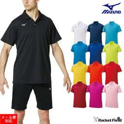 【メール便送料無料】ソフトテニス ウェア <strong>ポロシャツ</strong> MIZUNO <strong>ミズノ</strong> <strong>ポロシャツ</strong> 半袖 吸汗速乾 32MA9670 メンズ テニス ウェア テニス <strong>ポロシャツ</strong> バドミントン ウェア バドミントン <strong>ポロシャツ</strong> soft tennis wear men's